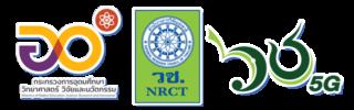 logo-mhesi-nrct5g-transpr-wh-border